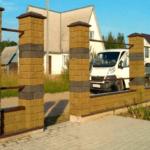 rvaniy_kirpich_lego_5b-min