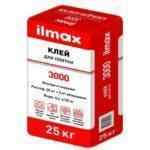 ilmax-3000-1200×800-min