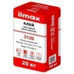 ilmax-3120-1200×800-min
